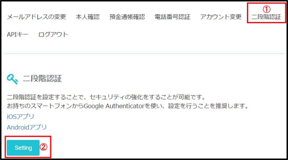 coincheck-詳細06